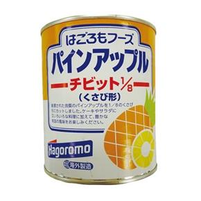はごろも)パインチビット1/8 2号缶(840g)