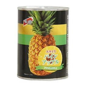 輸入)パインアップルスライス ライトシラップ 3号缶(565g)