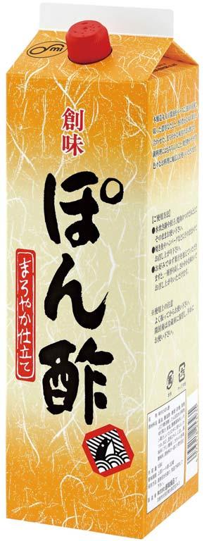 創味食品)創味ぽん酢 1本1.8L(2.11kg)