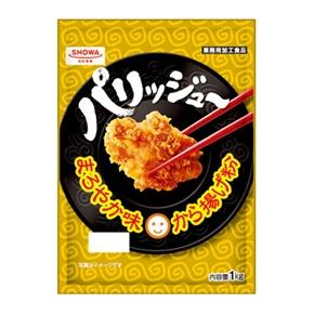 昭和)業務用パリッジューまろやか味から揚げ粉【3月より価格変更】