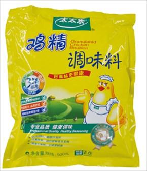 西安)丸鶏ガラスープ 500g