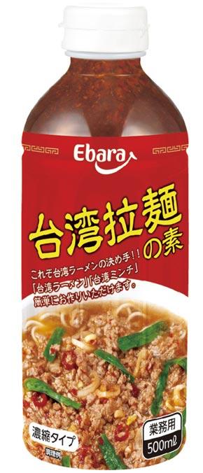 エバラ食品)台湾拉麺の素 500ml(595g)