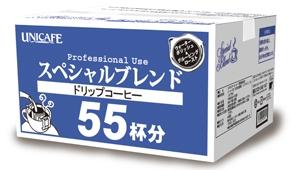 ユニカフェ)プロフェッショナルユース スペシャルブレンド 440g【販売終了予定】