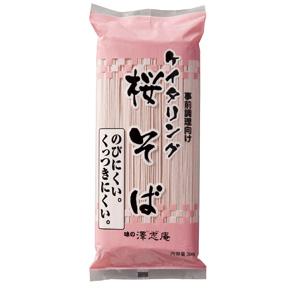 キッセイ)ケイタリング桜そば 500g【季節限定 2-5月】