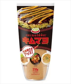 エスエスケイフーズ)SSKキムマヨ 210g【旧商品 650092 からの切り替え】
