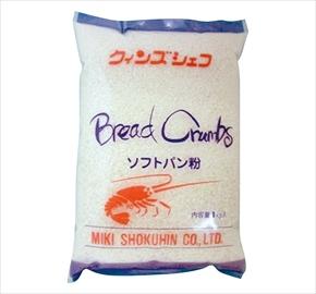 三木食品) クィンズシェフ パン粉 1kg【旧商品 630491 からの切り替え】