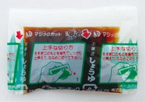 アジテック)醤油 5g×600個