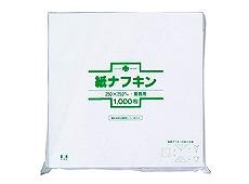 ナフキン小NO.7 1000枚【12月より価格変更】