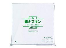 ナフキン大NO.10 1000枚【12月より価格変更】