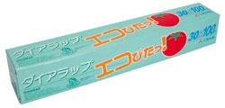 ダイアラップ エコぴたっ 30cm×100m【旧商品 700672 からの切り替え】