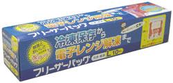 フリーザーバッグL 270×280mm【在庫限りで販売終了】【12月より価格変更】