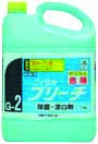 ニイタカ)ブリーチ 5.5kg【12月より価格変更】
