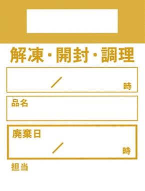 キッチンペッタ ウィークリー(色別)オレンジ1冊