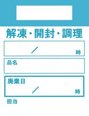 キッチンペッタ ウィークリー(色別)ブルー 1冊