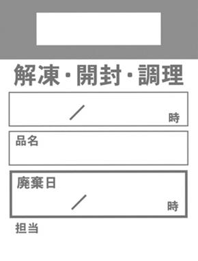キッチンペッタ ウィークリー(色別)ブラック 1冊