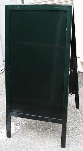 Pボード 4850 A型ブラックボード