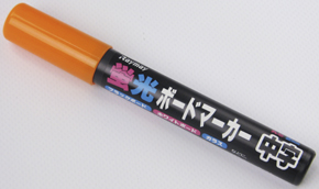 Bポップボードマーカー1883(中字)オレンジ