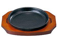 ステーキ皿 丸型B SN 17cm【12月より価格変更】