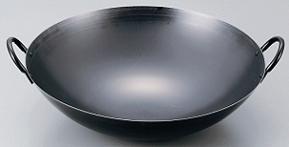 ブルーテンパー中華両手鍋 39cm【12月より価格変更】