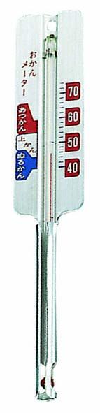 おかんメーター【12月より価格変更】