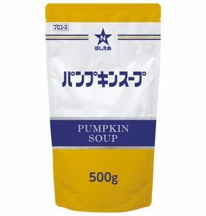 QP)ほしえぬ パンプキンスープ 500g【旧商品 620505 からの切り替え】