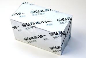 弘乳舎 国産バター(食塩不使用)450g