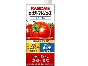 カゴメトマトジュース 1L【旧商品 620145 からの切り替え】【12月より価格変更】