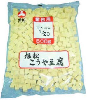 旭松)こうや豆腐サイコロ1/20  500g