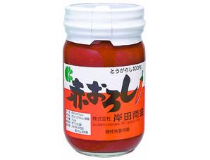 岸田商会)赤おろし 150g(瓶)【2月より価格変更】