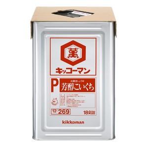 キッコーマン)芳醇こいくちしょうゆ 1斗缶【旧商品 630435 からの切り替え】