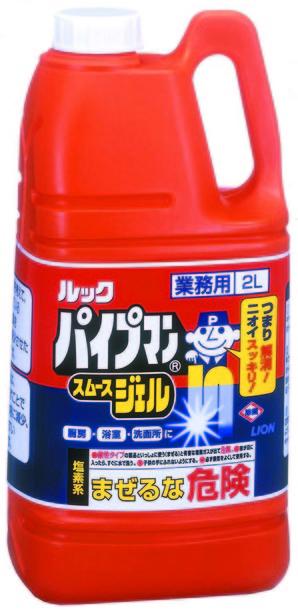 ライオン パイプマンスムースジェル 2L【12月より価格変更】