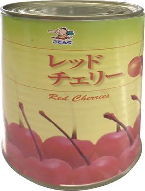 【商品番号 650757 に変更となりました】レッドチェリーm 4号缶【販売終了】