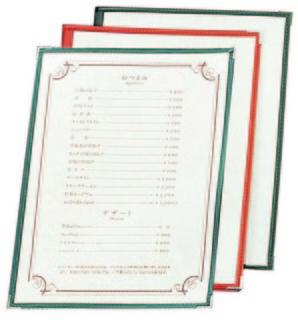 【販売終了】【取り寄せ品】メニューブックTA-44緑(A4・4ページ)