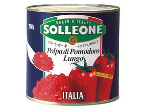 ソル・レオーネ)ダイストマト(ロングタイプ) 2550g【旧商品 600118 からの切り替え】