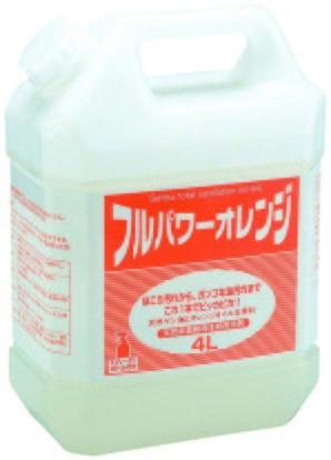 フルパワーオレンジ 4L【12月より価格変更】