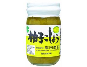 岸田商会)柚子こしょう 150g(瓶)【2月より価格変更】