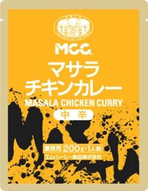 【商品番号 553030 に変更となりました】MCC)マサラ・チキンカレー 200g×10袋