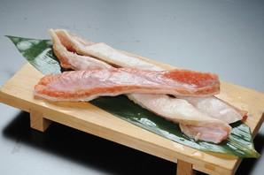 札幌中一)秋鮭ハラス 300g【旧商品 553305 からの切り替え】
