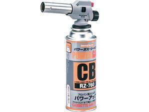 パワートーチ RZ-730 1本【12月より価格変更】
