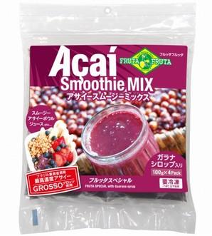 アサイースムージーミックス フルッタスペシャル(加糖)100g×4袋