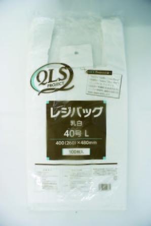 レジ袋L(40号) 100枚【12月より価格変更】