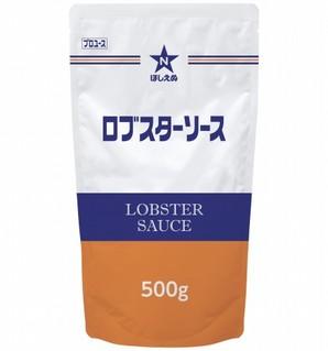QP)ほしえぬ ロブスターソース 500g【旧商品 620507 からの切り替え】