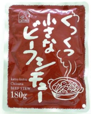 宮島醤油)くつくつ小さなビーフシチュー1食180g【12月より価格変更】