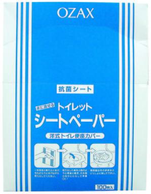 トイレットシートペーパー【12月より価格変更】