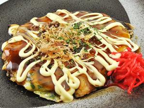 ヤマガタ食品)豚バラお好み焼 750g(5枚入り)