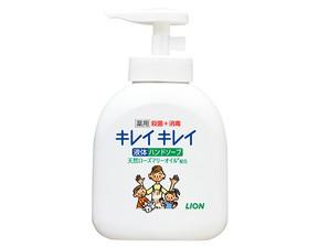 花王)キレイキレイ薬用ハンドソープ 250ml【3月より価格変更】