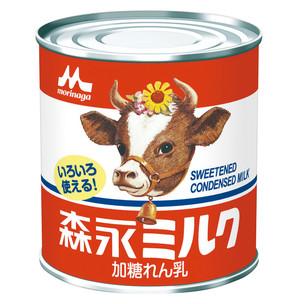 森永)森永ミルク(加糖れん乳)397g【販売再開】
