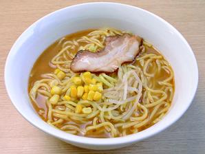 キンレイ)具付麺味噌ラーメンセット 256g