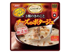 SSK)レンジでごちそう3種のキノコとチーズポタージュ 150g【12月より価格変更】