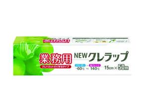 NEWクレラップ 15cm×50m【12月より価格変更】